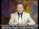 Ruske monahinje o Srbima Caru Lazaru sa prevodom Sa Kosova zora svice