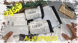 Обзор и распаковка посылок с AliExpress #169