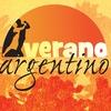 Танго-фестиваль Аргентинское лето 2018