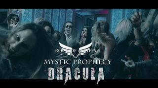 """MYSTIC PROPHECY - """"Dracula"""" (Official Video)"""