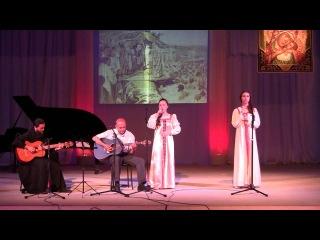 Музыкальный концерт в честь 1025-летия со Дня Крещения Руси