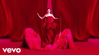 Selena Gomez, Rauw Alejandro - Baila Conmigo (Lyric Video)