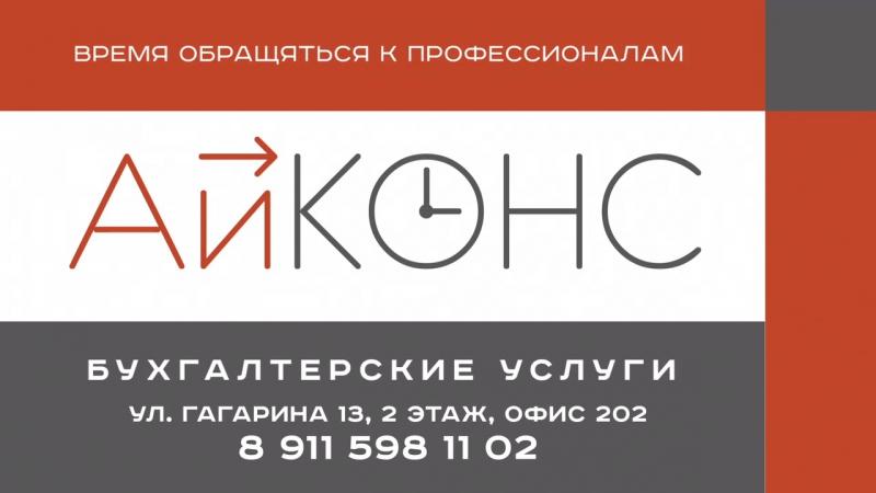 Бухгалтерские услуги северодвинск престиж куда платить налог по усн 2015