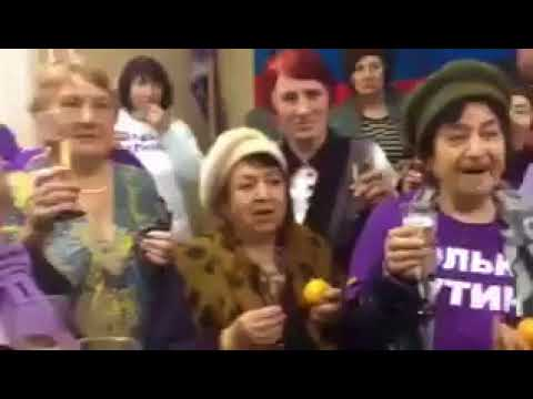 Сеть «взорвало» празднование пенсионерами выдвижения Путина на пост президента