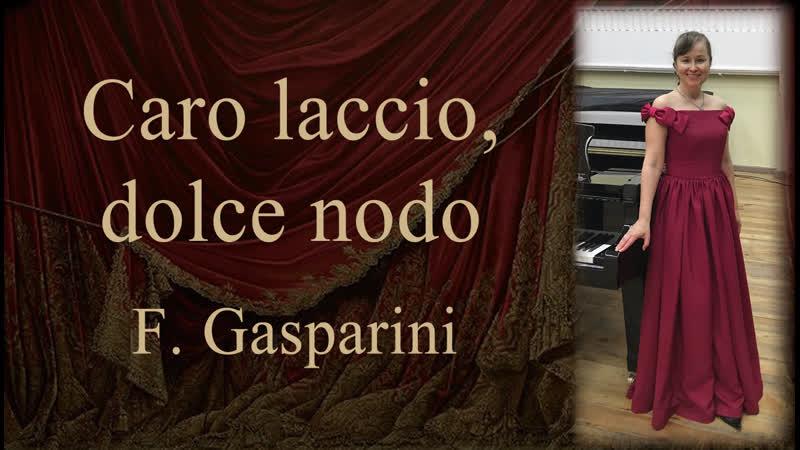 Caro laccio dolce nodo Gasparini