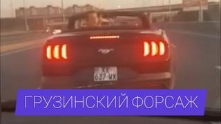 Водитель Ford Mustangс грузинскими номерами устроил на Таллинском шоссе в Петербурге потасовку