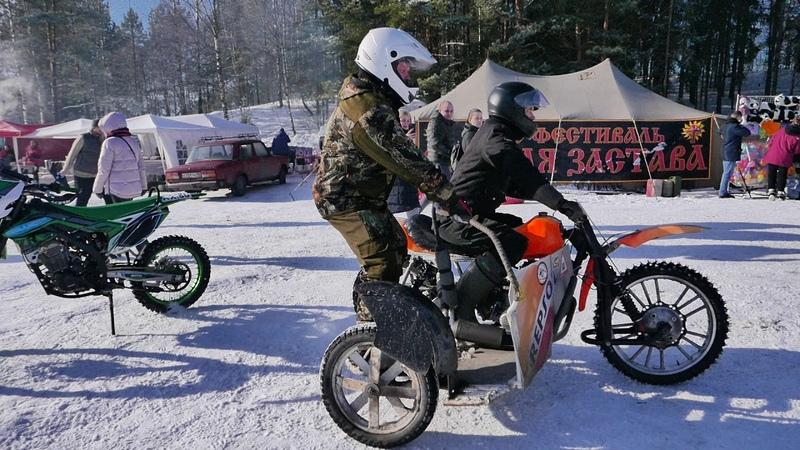 Мото фестиваль Русская застава 2020