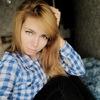 Alexandra Ustenko