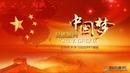 Интернет заработок. Бизнес с Китаем. Создать одностраничный сайт или интернет-магазин