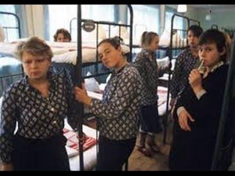 ЗОНА Воспитательная колония для девочек! . Про тюрьму и зону.