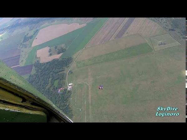 Видео дня Когда посадочный талон на парашютный прыжок один на двоих