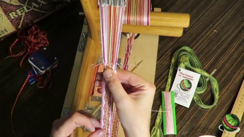 Бегунок для отслеживания ширины ткачества