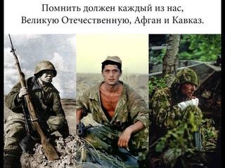 Сергей Тимошенко- Вечный огонь