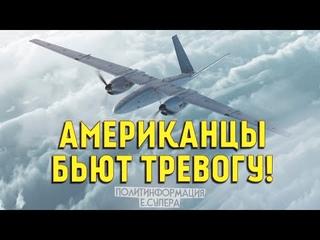 «Альтиус» получил русский двигатель вместо немецкого