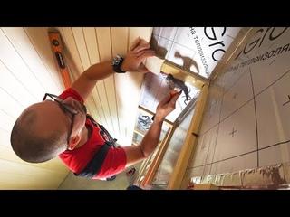 Монтаж вагонки на стены и потолок. Как сделать красиво самому? САУНА ЧАСТЬ 2 СТРОИМ ДЛЯ СЕБЯ