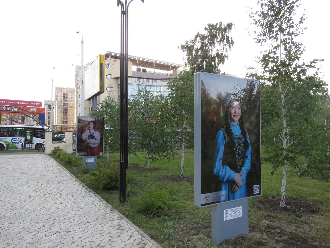 Сквер дружбы народов Омск Этнополис