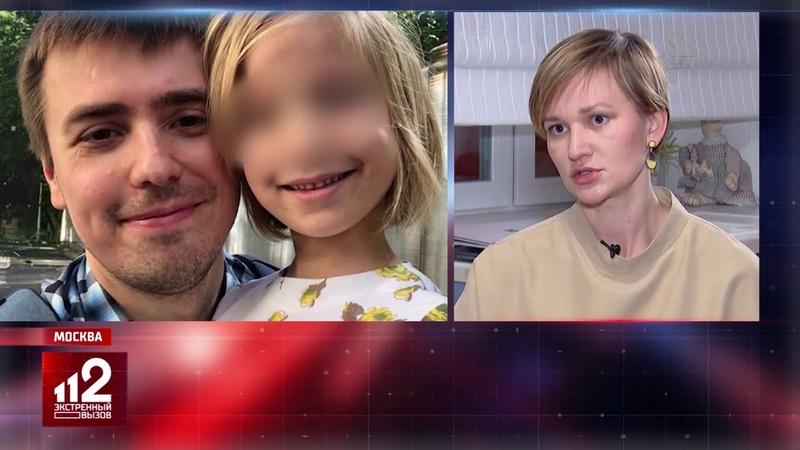 Отец с ребенком в бегах от матери почему приставы на шаг позади