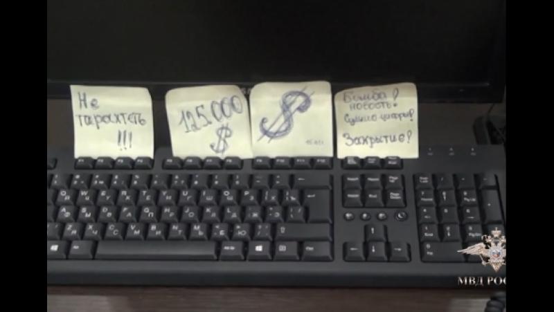 На махинациях с электронными торгами в Интернете аферисты заработали миллиард рублей