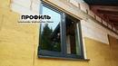 Окна и дверь высотой 2400мм для коттеджа Salamander bluEvolution 82 MACO RONDA AGC Enegry