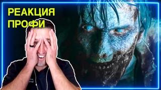 ВРАЧ смотрит Resident Evil 2 | Реакция Профи