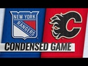New York Rangers vs Calgary Flames | Mar.15, 2019 | Game Highlights | NHL 2018/19 | Обзор матча