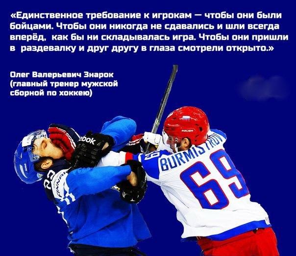 прикольные поздравления сценки про хоккей романтические фоторамки