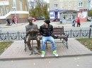 Личный фотоальбом Bboy Double-Chair
