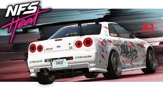Прохождение: Need for Speed™ Heat➤ Часть 1 Пляжная вечеринка