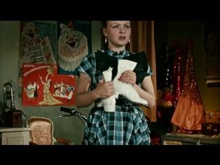 Нина Ургант - 1954 год.(х/ф Укротительница тигров)