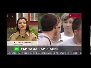 Судебный процесс по делу Сергея Чуева